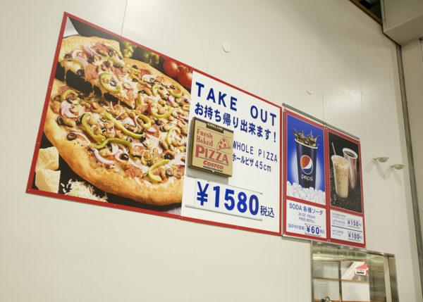 ホールピザ専用窓口の目印となる看板。