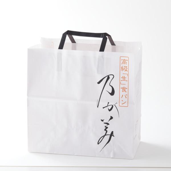 高級「生」食パン専門店 乃が美の紙袋