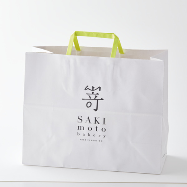 高級食パン専門店 嵜本の紙袋