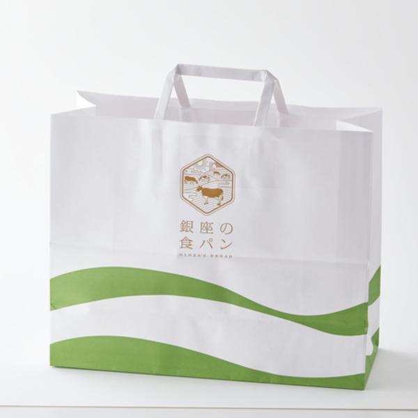 俺のBakery&Caféの紙袋