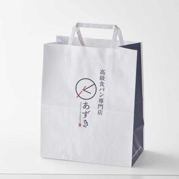 高級食パン専門店 あずきの紙袋