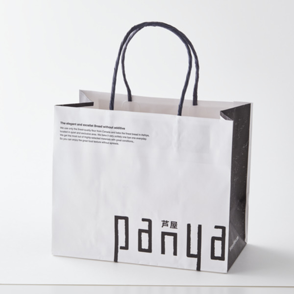 Panya芦屋の紙袋