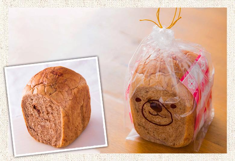 子供のパーティーに大人気! 「ストロベリーチョコマーブルパン」