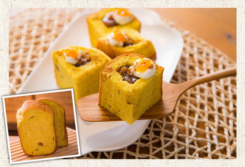パンプキンマロングラッセのパンをケーキアレンジ♪