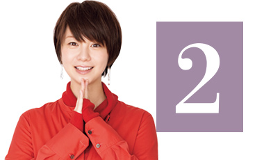田中美保さん外せないポイント2