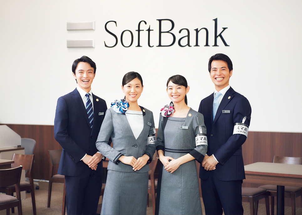 SoftBankショップ
