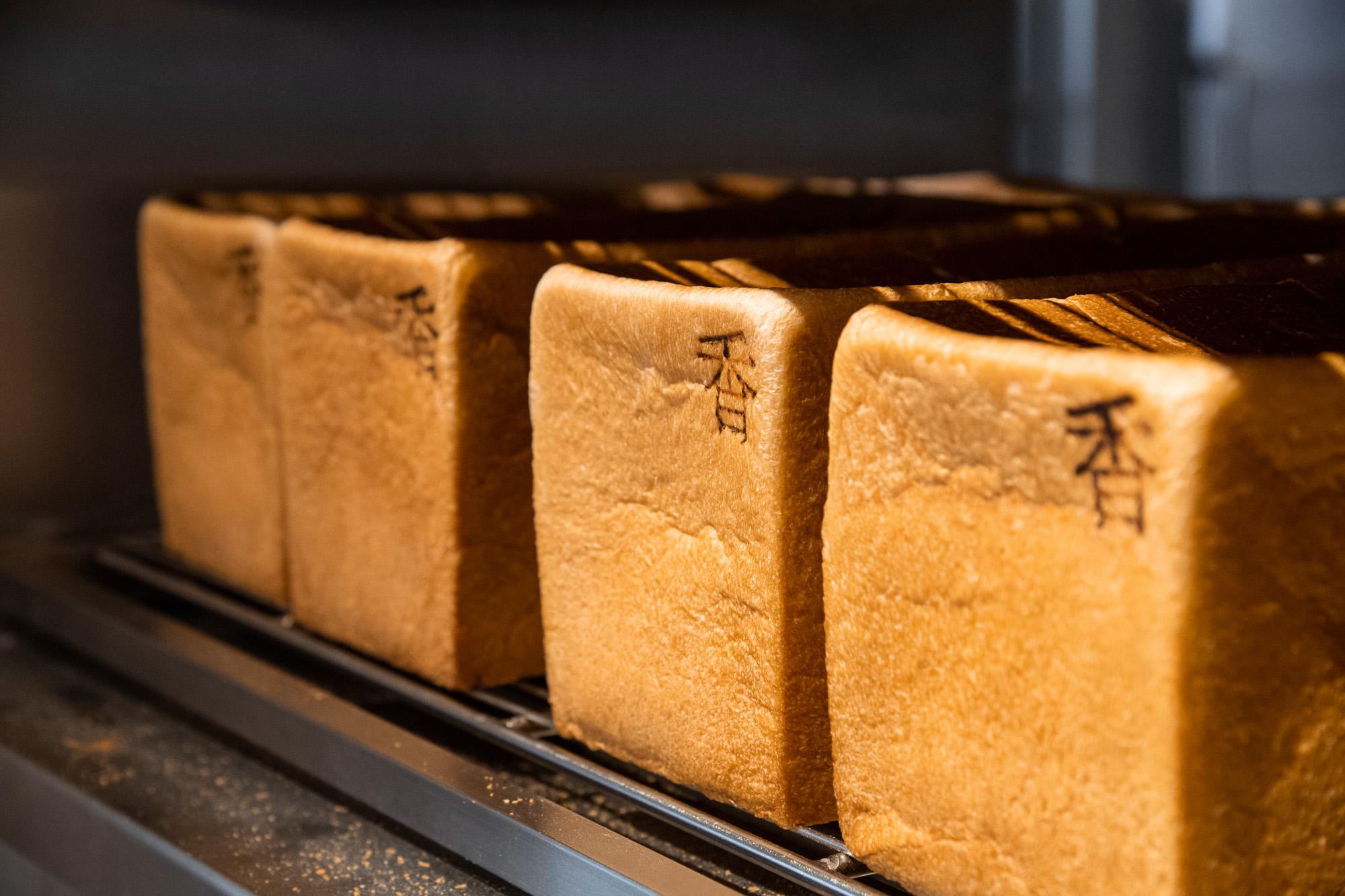 レシピ 高級 食パン