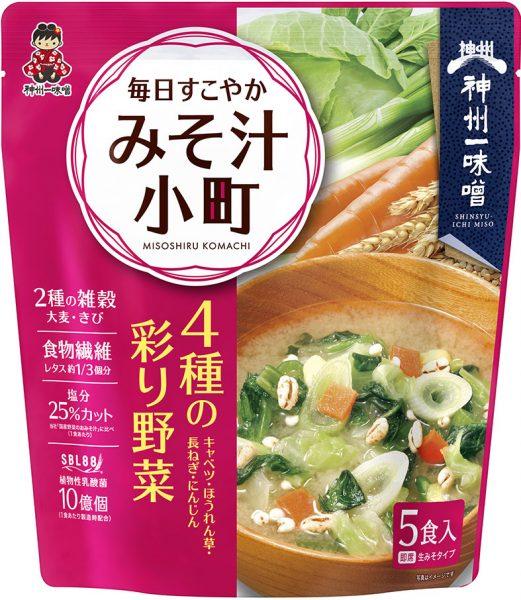 神州一味噌 毎日すこやか みそ汁小町 5食