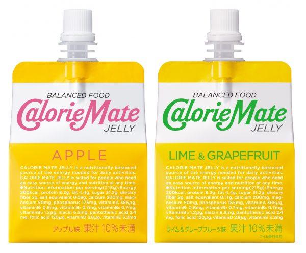 カロリーメイトゼリー アップル(左)、ライム&グレープフルーツ(右)
