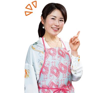 管理栄養士 松下麻紗子さん