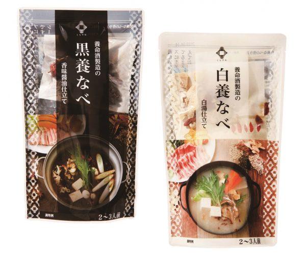 養命酒製造 (左)黒養なべ、(右)白養なべ