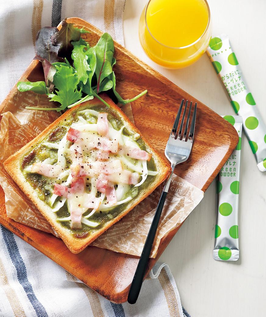 ユーグレナグリーンパウダーでピザトースト