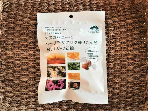オーガニック マヌカハニー+ハーブキャンディ 70g 498円 (税込)
