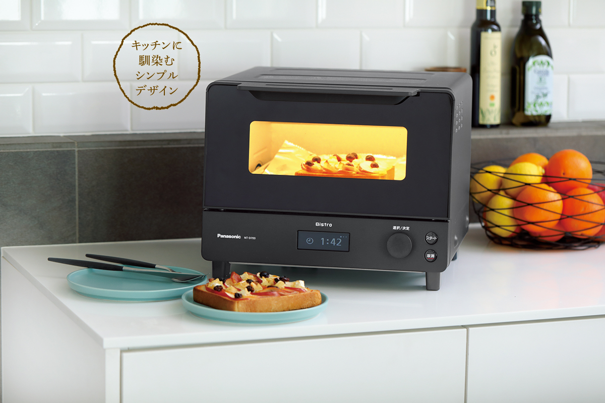 オーブントースター「ビストロ」