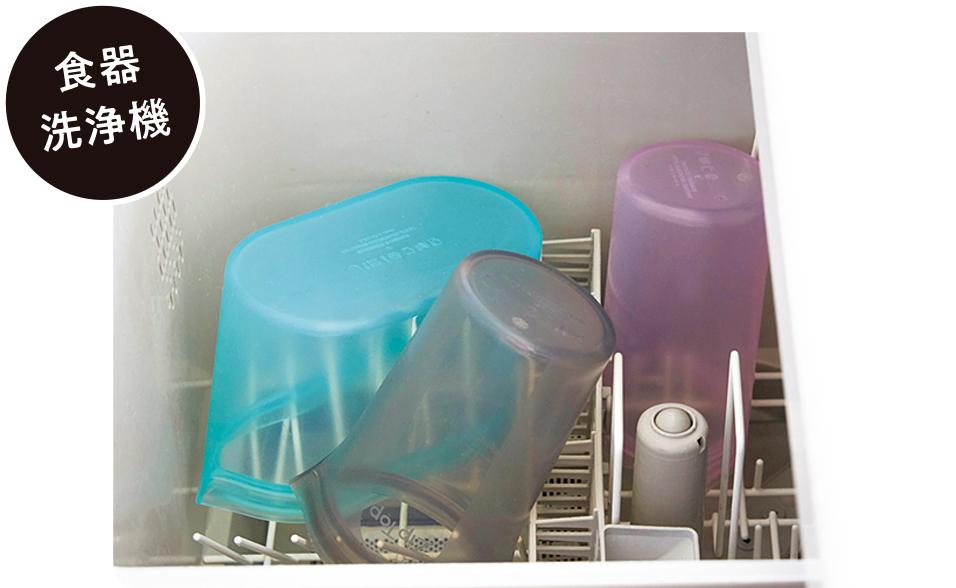 Zip Top食器洗浄機