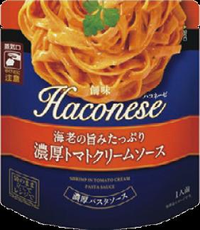 創味食品 濃厚トマトクリームソース