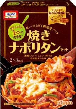 ニップン 焼きナポリタンセット