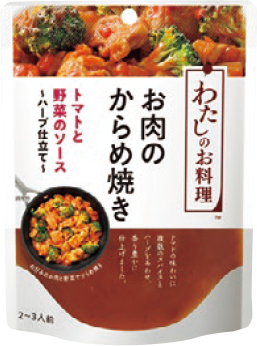 キユーピー トマトと野菜のソース