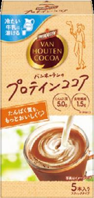 片岡物産 ココア
