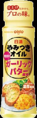 日清オイリオ バター