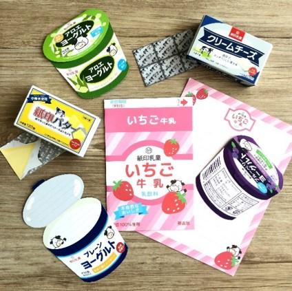 キャンドゥの2021年1月新商品:紙印乳業文具