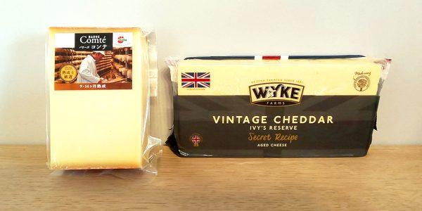 コストコ2021年の新商品:コンテ9-14カ月熟成/ビンテージリザーブ チェダーチーズ