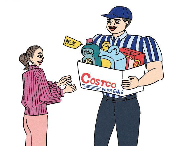 コストコで購入した商品を受け取る女性のイラスト