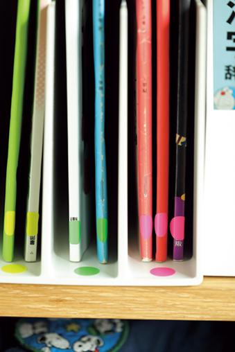 シールで色分けされた教科書