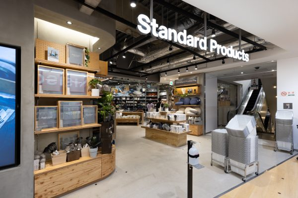 standardproducts