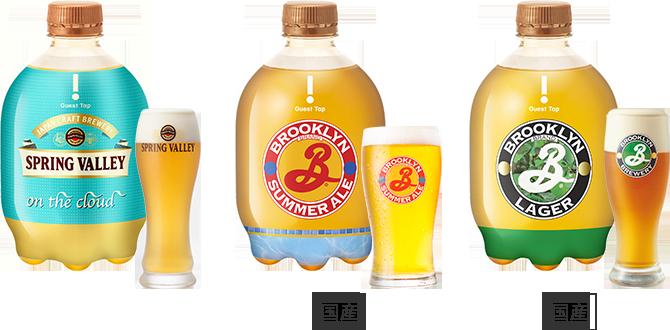 ビールのバリエーション画像